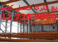 قیمت قفسه فلزی انبار راک پالت صنعتی