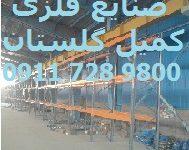 خرید قفسه بندی فلزی انبار راک صنعتی