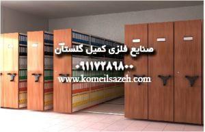 فروش انواع قفسه فلزی دژپاد، تولید کننده کمد بایگانی ریلی متحرک و قفسه فلزی فروشگاهی، ساخت پالت و باکس فلزی محکم