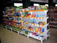 خرید اینترنتی قفسه فلزی سوپر مارکت فروشگاهی