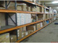 خرید اینترنتی قفسه بندی فلزی انبار صنعتی