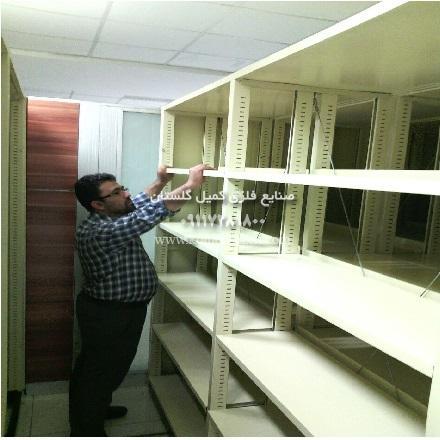 سیستم متحرک کمد بایگانی ریلی فلزی اداری