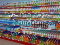 قیمت فروش قفسه فلزی سوپر مارکت