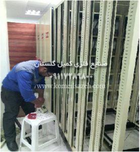 نصب کمد بایگانی ریلی فلزی اسناد