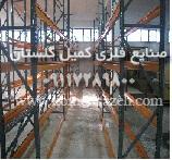 قفسه فلزی بالکی راک انبار صنعتی و مغازه