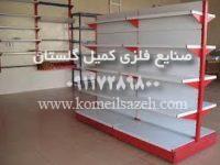قفسه مغازه فروشگاهی فلزی ساخت ایران
