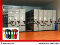 سیستم کمد بایگانی ریلی فلزی ایرانی