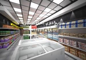 قفسه فروشگاهی قفسه سوپرمارکت قفسه فلزی