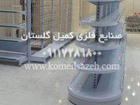 قفسه های فلزی فروشگاهی ارزان قیمت